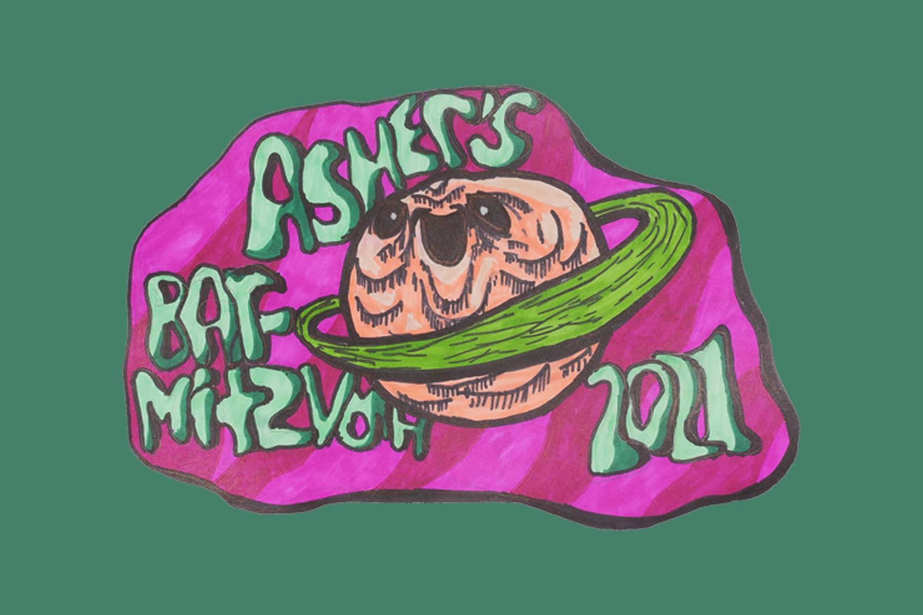 Bar Mitzvah Photo strip image